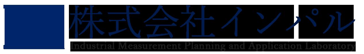 logo-impal-f2