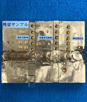 sample-210609-6
